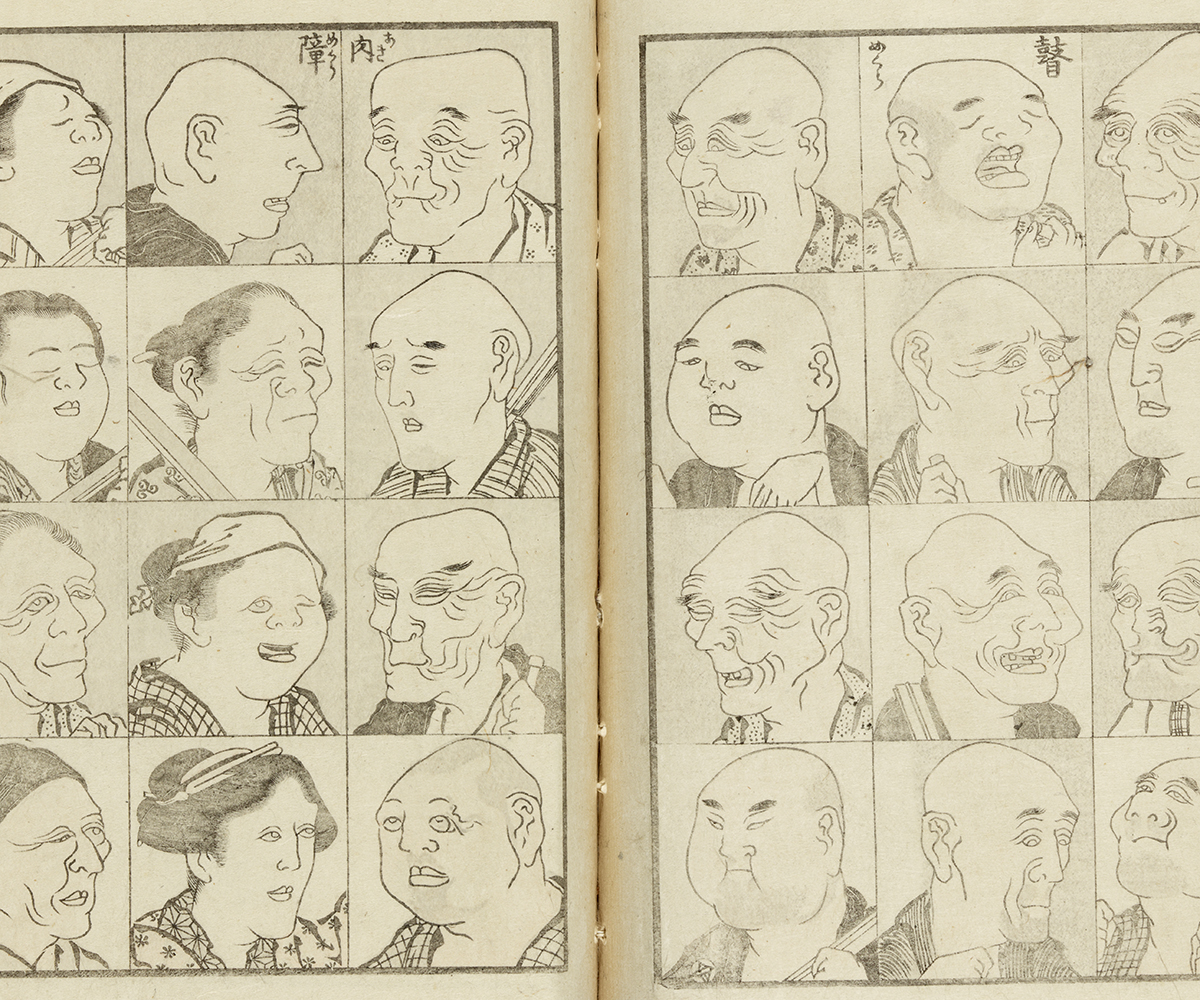 Hokusai Manga, a collection of Japanese drawings, by Hokusai Katsushika